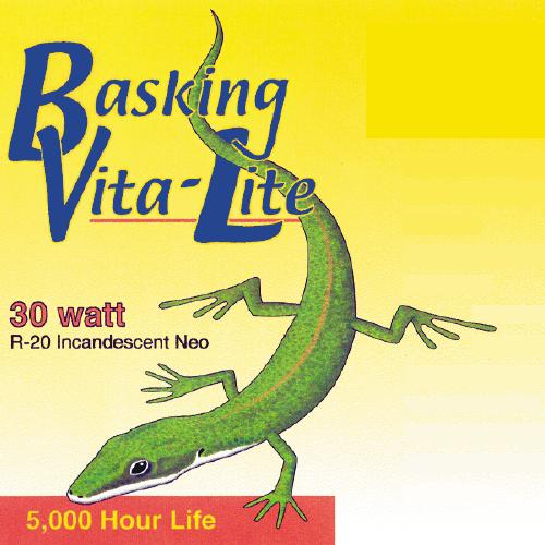 バスキング・バイタライト(爬虫類用)のパッケージ