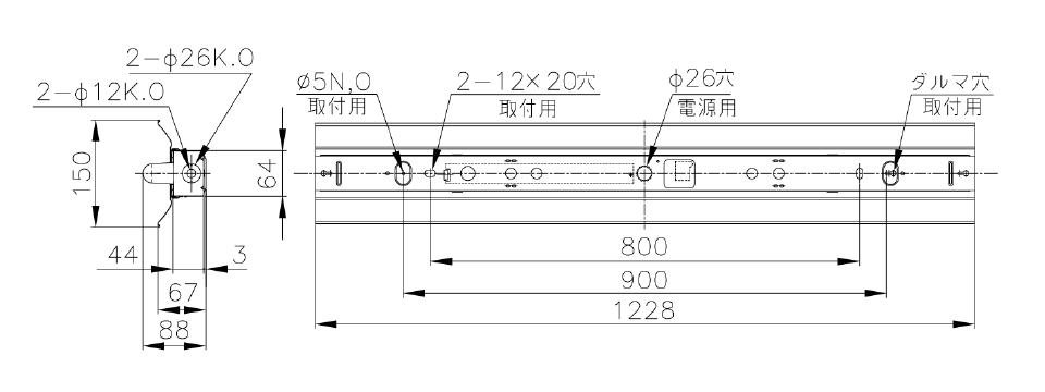 A1(両反射笠付)の寸法図