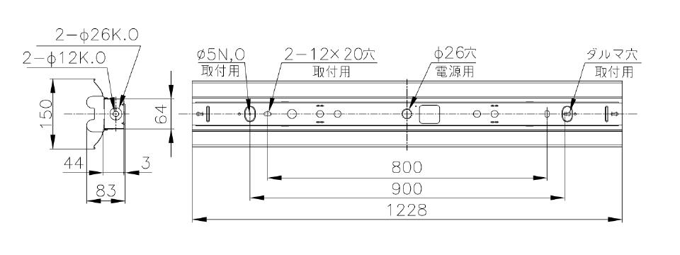 AW(両反射笠付)の寸法図