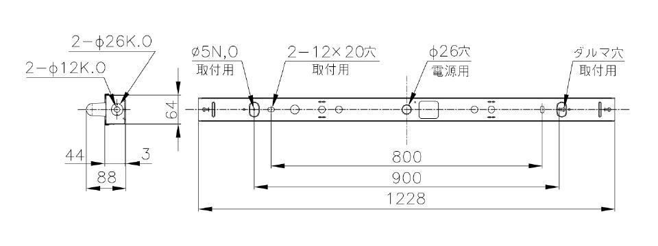 C1(トラフ型)の寸法図