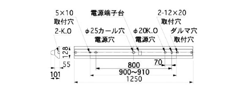 V1(逆富士)の寸法図