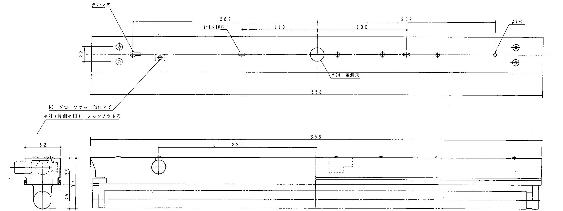 FL30×1灯用の寸法図